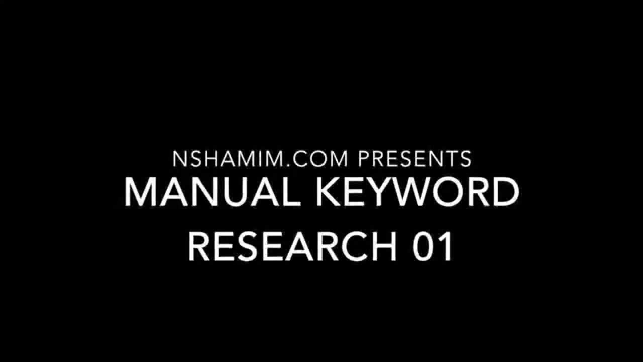 Manual Keyword Research Part 01 – Bangla