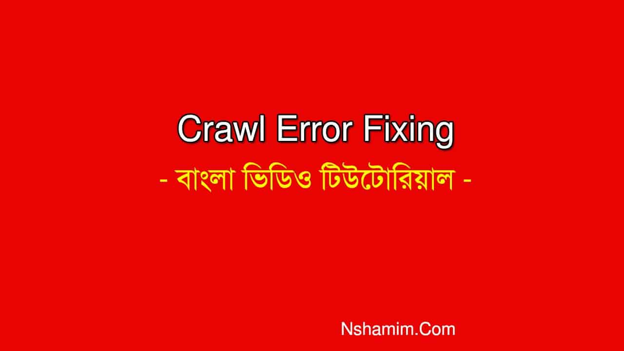 Fixing Errors on Google Webmasters! Easy? Well.