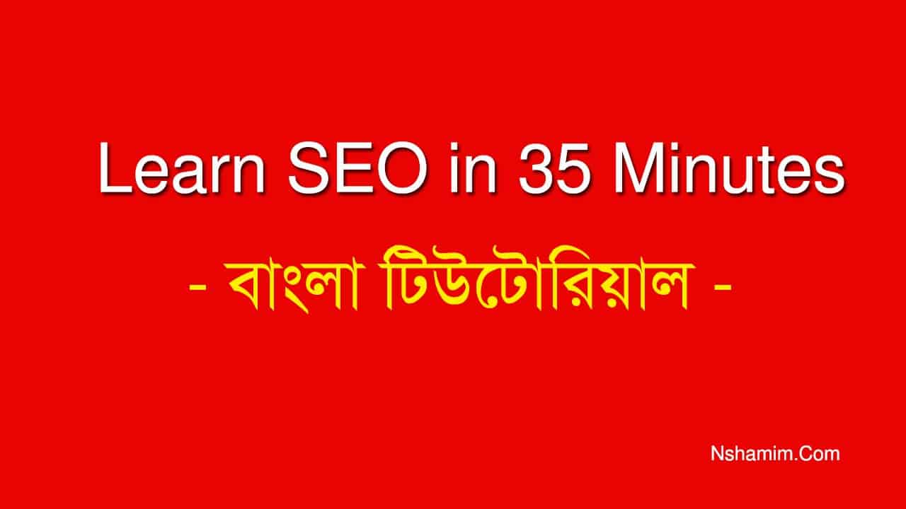 How To Learn SEO in 35 Minutes (Bangla Tutorial)