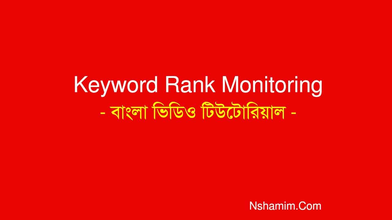 How To Monitor Your Keyword Ranking?