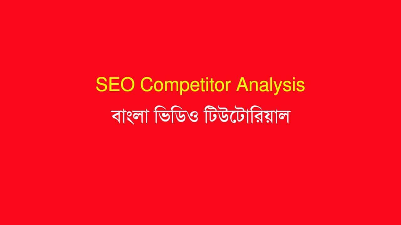 Competitor Analysis Made Easy (Based on SEO Keywords)