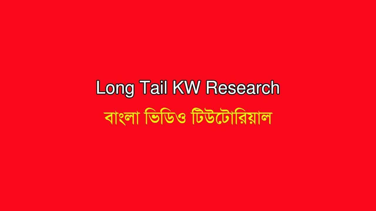 Long Tail Keyword Research – Bangla Tut