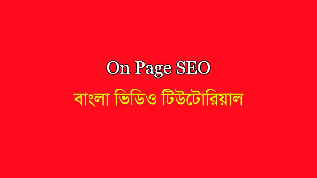 On Page SEO | Comprehensive Guide in Bangla