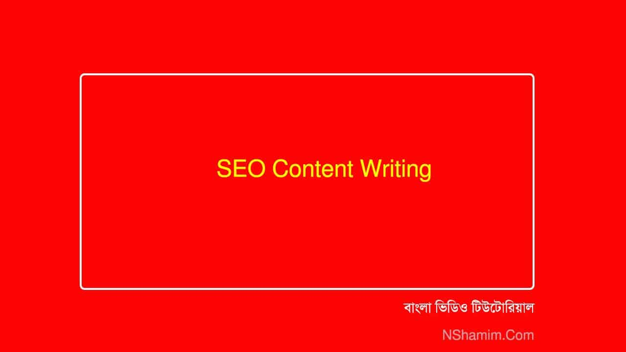 Advanced On Page SEO For Content Writing