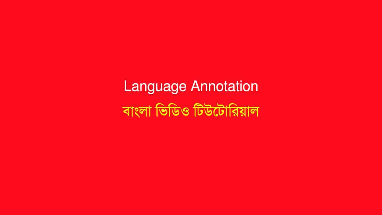 How To Apply Language Annotation Tag on Your Website