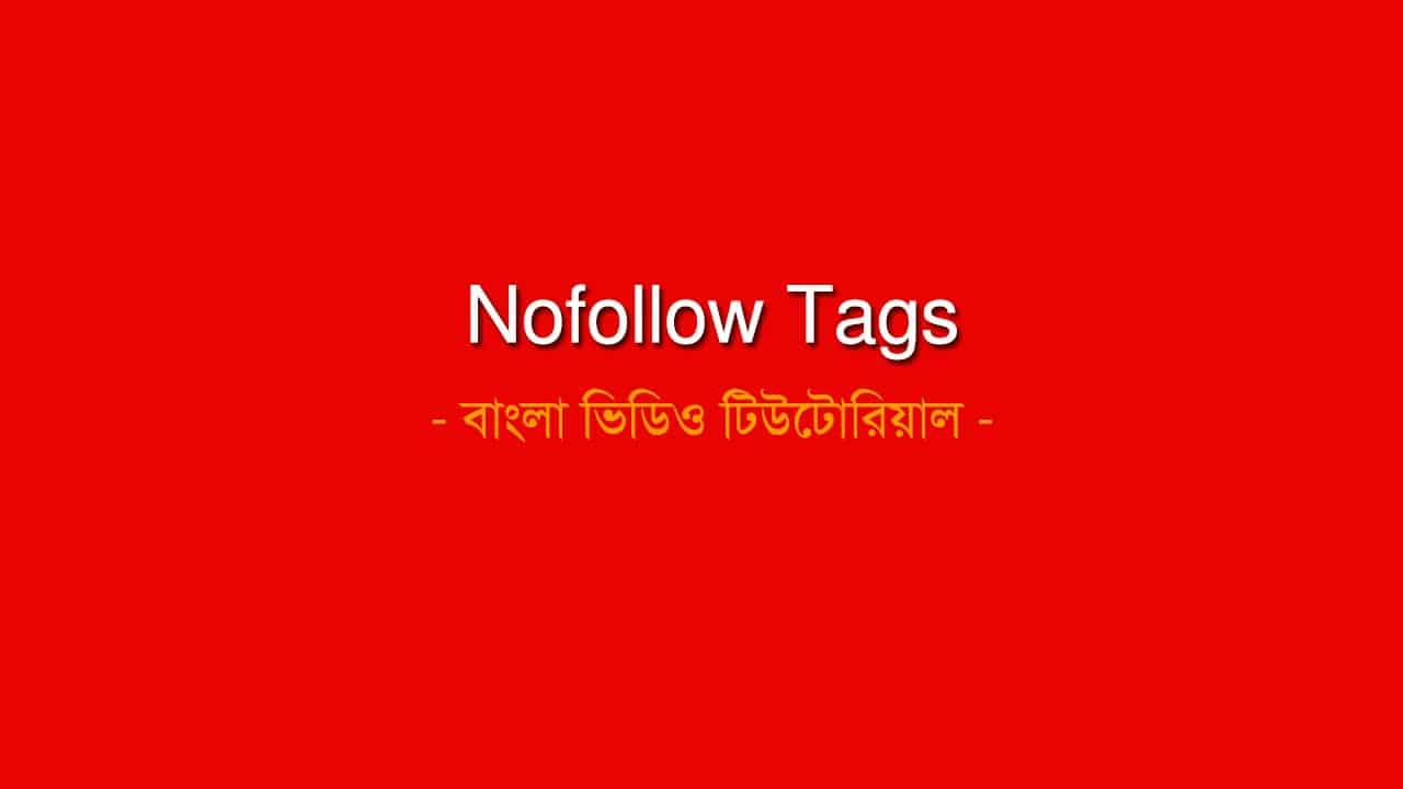 How To Apply NoFollow Tag Using OutBound Link Manager