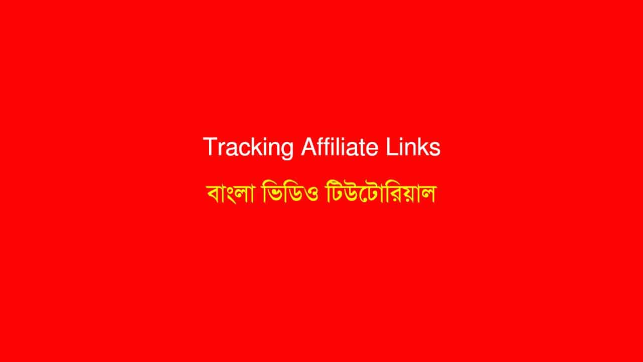How To Track Outgoing Link or Affiliate Links On Google Analytics