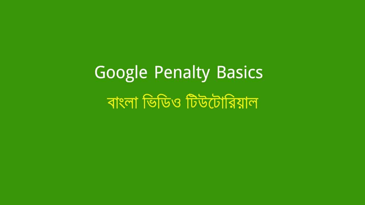 Got Affected By Google Penalty or Not? – The Basics!