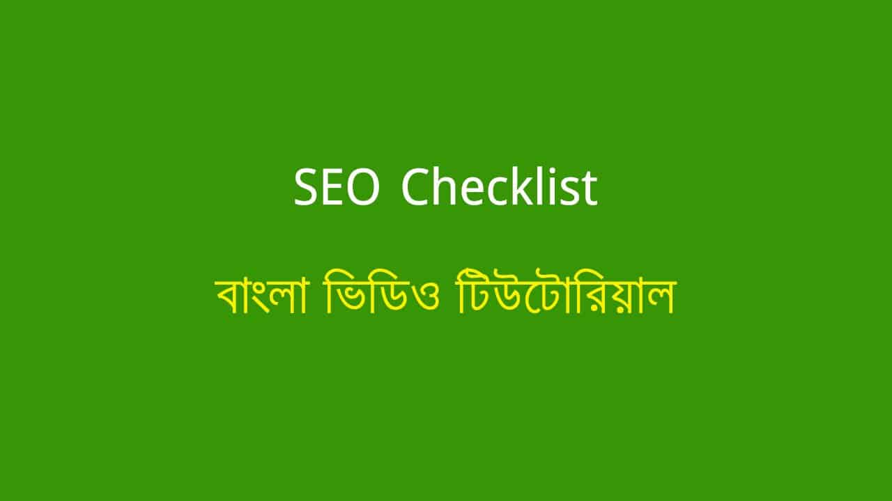 Start Implementing SEO From Scratch – SEO Checklist (Complete)
