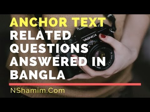 Anchor Text Related Questions Answered From NShamimPRO