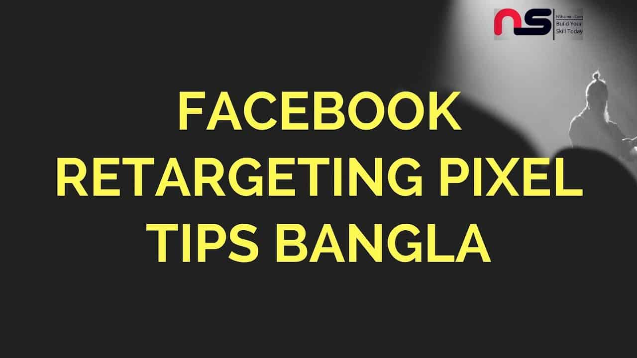 How To Install FB Re-targeting Pixel on Website