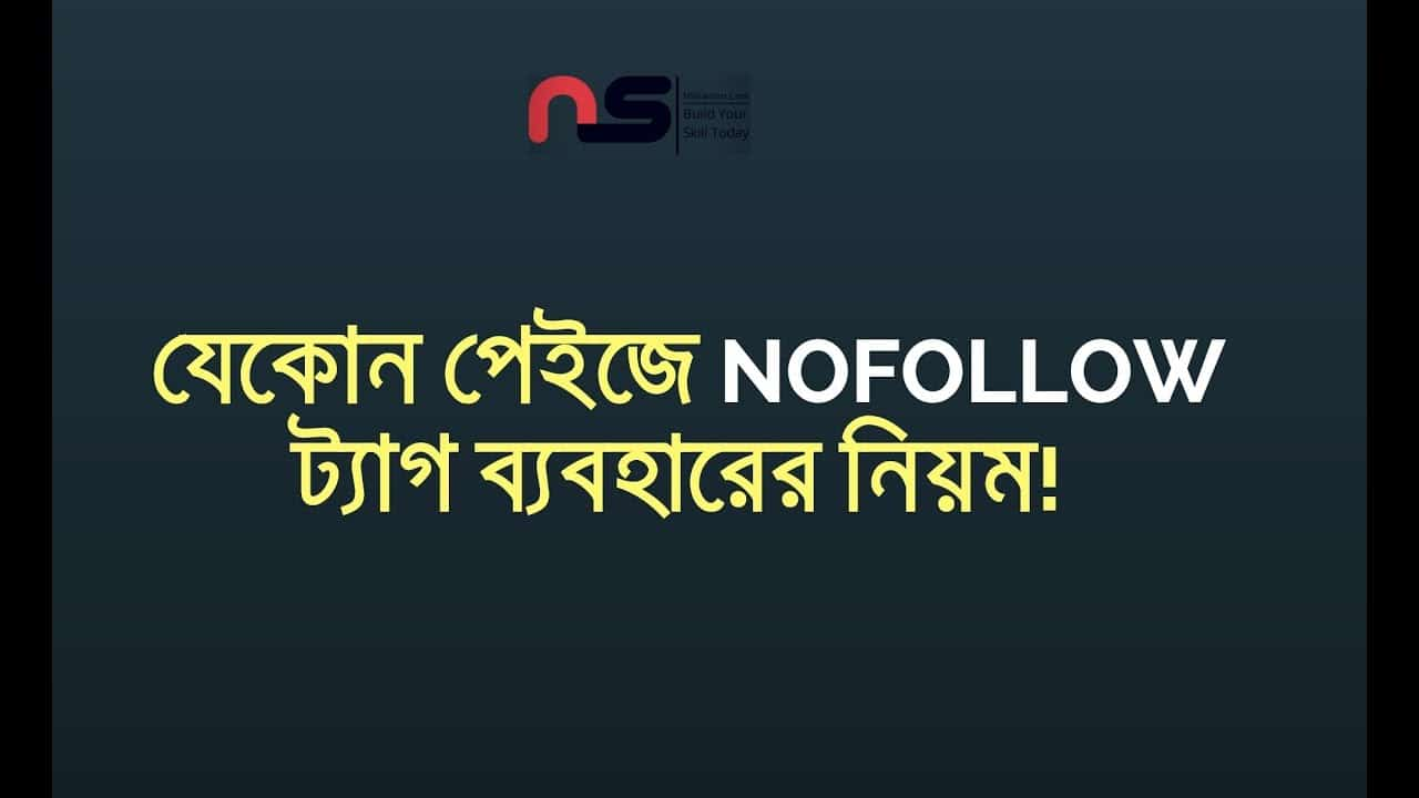 How To Apply Nofollow Tag in Any WordPress Page or Post