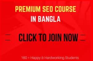 seo bangla training